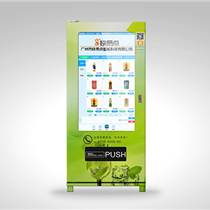 广州大屏幕饮料自动售货机