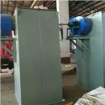 鑄造廠電爐專用除塵器 脈沖布袋除塵器