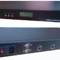 ntp网络时钟服务器