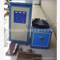 泰州螺栓折彎熱處理設備超鋒高頻感應加熱爐效率可觀
