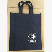 云南昆明手提袋设计印刷礼品袋子设计印刷厂家