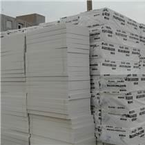 開封擠塑板廠家直銷量大從優