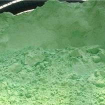 硫酸亚铁 水处理药剂 郑州豫淼环保
