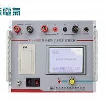 江蘇高壓開關合閘電阻測試儀選木森電氣
