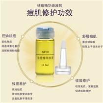 精華原液祛痘精華液護膚oem廠家半成品加工