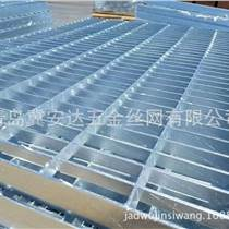 熱鍍鋅格柵板、鋼格板,廠家直銷,特殊規格加工定做