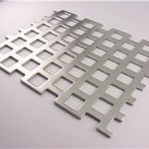 上海不銹鋼沖孔板/鍍鋅方孔板/穿孔鋁板加工報價