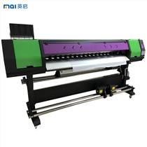 廣州戶外廣告寫真噴繪一體機 UV卷材機