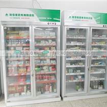 江西三門醫用藥品冷柜哪里有廠商直銷