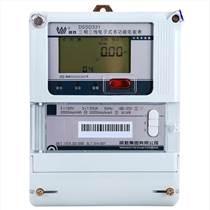 威勝DSSD331-MB3三相三線電度表電能表