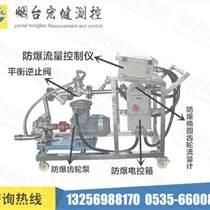 厂家直销YLJ-II200公斤大桶灌装设备宏健测