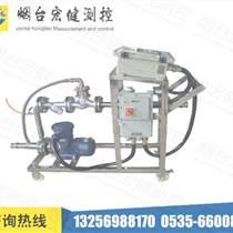 供应YLJ-II手持大桶灌装设备