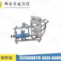 高精度移动式大桶灌装设备(YLJ-II)宏健测控