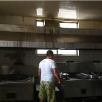 绍兴柯岩酒店油烟管道清洗机关单位厨房油烟机清洗公司