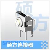 供应插件轻触开关4.54.5  防水轻触开关
