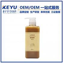 护肤品按摩膏OEM代加工生产厂