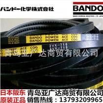 日本阪東BANDO黃標 SPB/SPC/SPA 3V