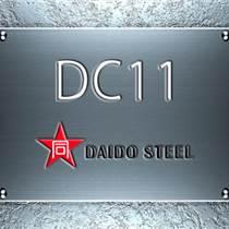 进口DC11模具钢DC11板材规格 DC11圆棒 特