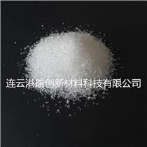 供应高品质镀膜石英砂覆膜石英砂镀膜石英粉