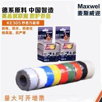 电工绝缘防水硅胶自融带 水管修复密封胶带