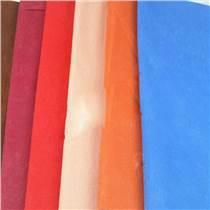 50克鮮花包裝紙花束襯紙手工紙彩色卷筒棉紙