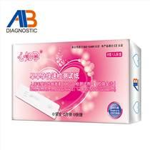心知孕早孕检测验孕卡一支装