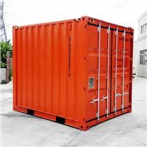 10英尺海運標準集裝箱