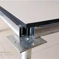平凉机房防静电活动地板厂家,质惠地板,架空活动地板