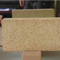 耐火砖 高铝轻质砖 保温砖 高铝聚轻砖 厂家直销 蓄