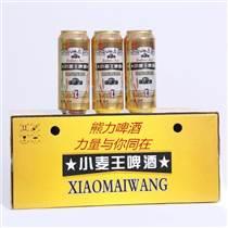 熊力啤酒500ml小麥王易拉罐啤酒