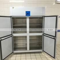 浙江直銷廚房冷藏柜的廠家在哪