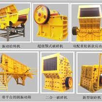 厂家直销半移动重锤式破碎机 制砂机等砂石料生产线设备