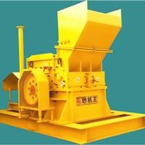 厂家直销全新节能型制砂机破碎机设备