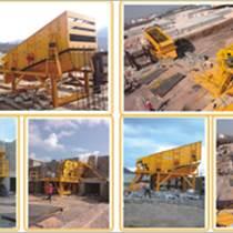 日产3500吨砂石料生产线设备石料破碎机