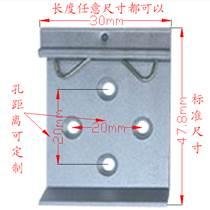 厂家直供(XCX3025)导轨卡扣