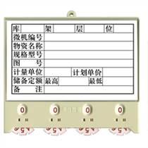江蘇A型磁性材料卡規格,A型磁性材料片