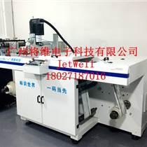 UV側噴二維碼可變數據噴碼 UV瓶蓋標簽紙箱條形碼噴