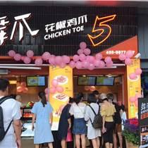 福州鹵味休閑食品開店選舞爪火爆