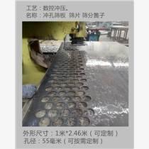 專業生產304不銹鋼沖孔網 加厚型圓孔沖孔網板 可定