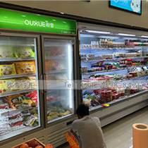 深圳立式冷藏展示柜2.5米要多少錢