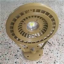 LED灯,LED防爆投光灯,BLD94防爆LED节能