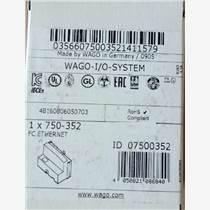 萬可WAGO750-404_萬可PLC編程好學嗎