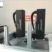 紙箱噴碼機 板材噴碼 塑料袋二維碼條形碼UV噴碼機