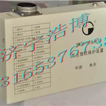 東方浩博GWZB-10(6)G高壓微機保護裝置價格-