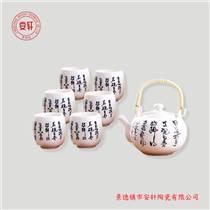 景德镇茶具批发厂家
