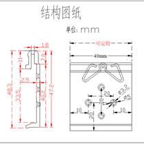 厂家批发XCX4025导轨卡扣