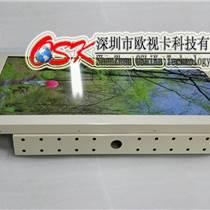厂家固定式32寸网络车载广告机轮船汽车改装电视屏