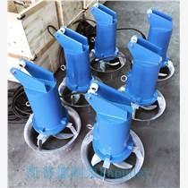 特价供应 潜水搅拌机3kw 造纸废水处理