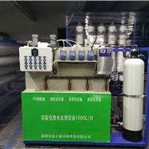 廊坊酒水實驗室廢水環保設備生產廠家