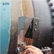 3D線激光輪廓掃描檢測傳感器 焊縫跟蹤傳感器